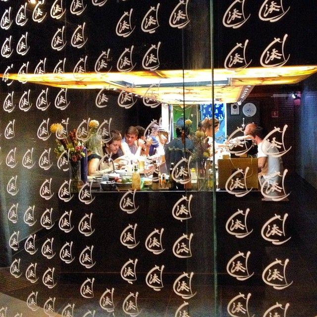 Dicas SP: fachada do restaurante japonês Minato Izakaya. Foto: Cíntia Costa.